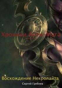 Трилогия_часть 1